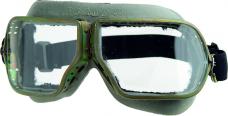 Очки защитные слесарные закрытые ЗП1-У