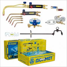 Набор газосварщика КГС-1-01А(ацетилен)