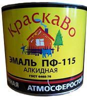 Эмаль ПФ-115 ТНП в/кг (25кг)