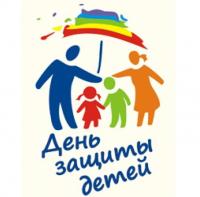 День детей. День защиты детей.