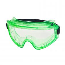 Очки защитные слесарные закрытые ЗН11-PL