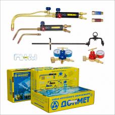 Набор газосварщика КГС-1-01П(пропан)