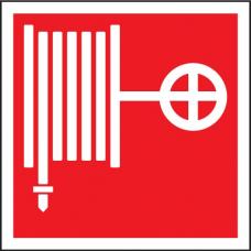 Знак пожарной безопасности