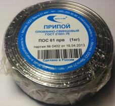 Припой ПОС-61 Прв 3мм оловянносвинцовый проволока (кг) ГОСТ 21930(1)-76