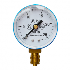 Манометр МП-50 0-25 МПа кт.2,5 ф50мм IP40 М12х1,5 РШ кислород О2 (МДМ-250/ТМ2)