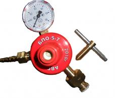 Редуктор пропановый БПО-5-7 АВГ 5м3/ч 2,5-0,3МПа 0,4МПа 185х135х110мм 0,65кг