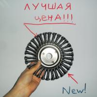 Щетка диск металлическая 175х22мм витая 0,3мм 6000rpm (К)