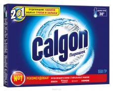 Средство от накипи и смягчения воды порошок Calgon 550г 2в1