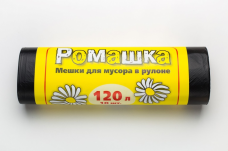 Мешки для мусора 120л рулон-10шт Ромашка ПВД 60мкм 70х110см М-пластик ВР-0010