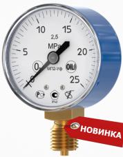 Манометр МП2-Уф (0...25)кг/см2 (2,5Мпа) ф60ммМ12х1,5кл.т.2,5 IP40рад.штуц(кислор.О2)