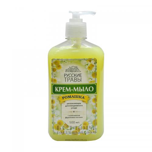 Мыло жидкое Русские Травы 500мл крем-мыло дозатор в ассортименте