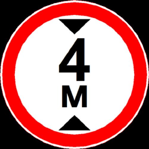 Знак дорожный 3.13
