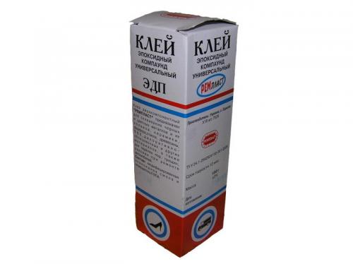 Клей эпоксидный ЭДП 280/290г Универсал 2-компонетный