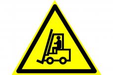 Знак предупреждающий