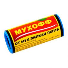 Лента от мух липкая ловушка Мухофф (1/120/1200)