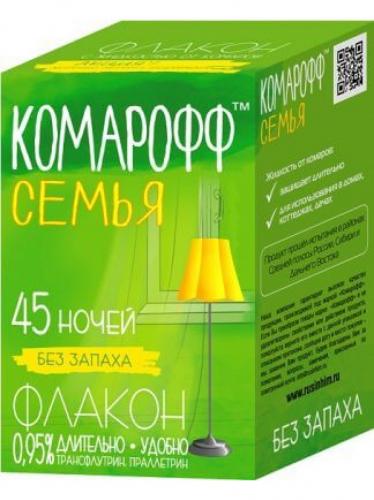 Жидкость от комаров Комарофф 45 ночей 30мл без запаха Народный