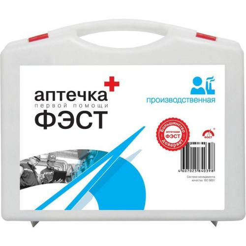 Аптечка Производственная первой помощи