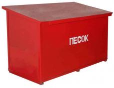 Ящик пожарный для песка мет. 0,5м3 1205х695х680мм разборный с крышкой 24кг (ЯП-0,5)