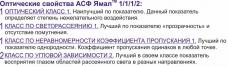 Маска эл.сварщика НН12