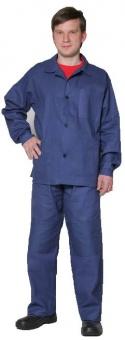 Костюм рабочий х/б (диагональ 220г/м2) куртка+брюки синий