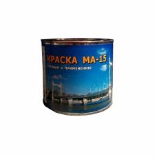 Краска МА-15 ТНП