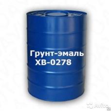 Грунт ХВ-0278 ТНП в/кг (барабан 55кг)
