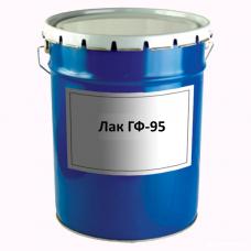 Лак ГФ-95 (барабан 18кг)