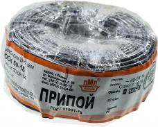 Припой ПОСК 50-18 Прв 2мм оловянносвинцовый проволока (кг) ГОСТ 21931-76