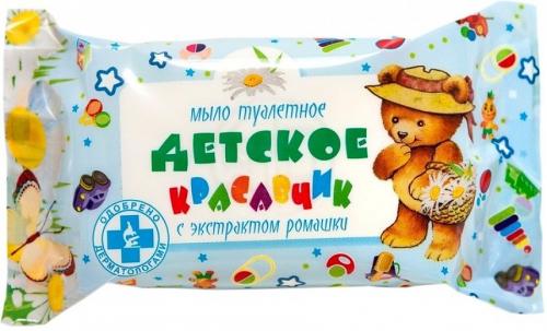 Мыло туалетное Детское Красавчик 200г в/об. ромашка,череда 1/40 Меридиан
