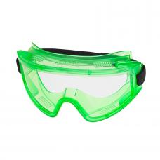 Очки защитные слесарные закрытые ЗП2-PL
